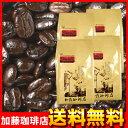スペシャルティブレンドがんこ濃厚ブレンドコーヒー/2kg(ヨーロピアンクラシックブレンドコーヒー)/グルメコーヒー豆専門加藤珈琲店