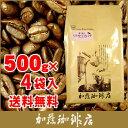 濃くあまエクストラブレンド(エクスト×4)/グルメコーヒー豆専門加藤珈琲店/珈琲豆
