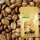 幸せの香りロイヤルマイルドブレンド/グルメコーヒー豆専門加藤珈琲店/珈琲豆