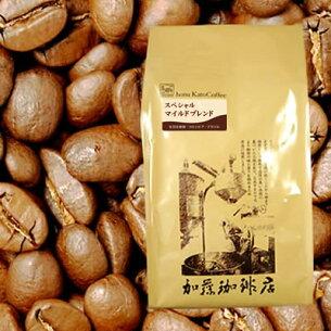 スペシャルマイルドブレンド コーヒー