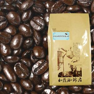 スペシャルアイスブレンド コーヒー