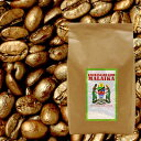 日替わりワンデーセール40%OFFキリマンジャロ・キボーAA(500g)/グルメコーヒー豆専門加藤珈琲店(タンザニア)