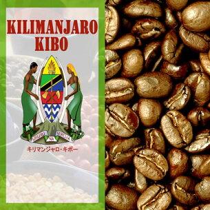 タンザニア キリマンジャロ・キボー
