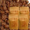 キューバ・クリスタルクイーン(2kg)/グルメコーヒー豆専門加藤珈琲店