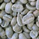 [生豆]コロンビア・スプレモ(100g)スプレモ/グルメコーヒー豆専門加藤珈琲店/珈琲豆