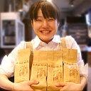 ■コーヒーマイスターセット