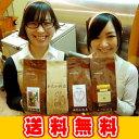 ■優雅なひとときの珈琲豆セット