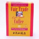 有機栽培ペルーカフェバッグ5袋入り/グルメコーヒー豆専門加藤珈琲店