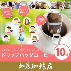ドリップバッグコーヒー ドリップ コーヒー