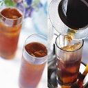 魔法の水出しアイスコーヒーバッグ/アイスコーヒーも加藤珈琲店にお任せ下さい!