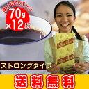 使い切りコーヒーパック70g袋×12袋/グルメコーヒー豆専門加藤珈琲店
