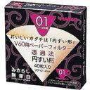 [お取り寄せ商品]V60ペーパーフィルターみさらし1〜2杯用10パックセット/ハリオ(HARIO)/グルメコーヒー豆専門加藤珈琲店