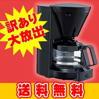 メーカー決算で大処分!高性能なコーヒーメーカーをもれなくお付けしちゃいます! 『新生活応援珈琲福袋セット』
