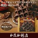 (1個)マネケンワッフル/チョコレート