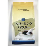KURIMIPAUDA (瓶) /加藤特种咖啡美食咖啡店[クリーミーパウダー(袋入り)/グルメコーヒー豆専門加藤珈琲店]