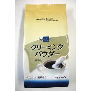 クリーミーパウダー コーヒー