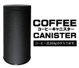KOHIKYANISUTA /咖啡厅喝咖啡美食特产加藤[コーヒーキャニスター/グルメコーヒー豆専門加藤珈琲店]