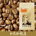 グァテマラ・ラスデリシャス/500g袋コーヒー/コ-ヒ-/コーヒー豆/グルメコーヒー豆専門加藤珈琲店