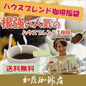 ブレンド ヨーロ・エクスト・ロイヤル コーヒーコ コーヒー