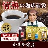 咖啡豆的热情61 %确定关闭/咖啡厅喝咖啡美食特产加藤[情熱の珈琲福袋(金・鯱・ピクシー・Cメキ)コーヒー/コ-ヒ-/コーヒー豆/(500g×4袋 2kg)/グルメコーヒー豆専門加藤珈琲店]
