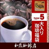 类型5(R)特别T咖啡观众很多彩袋(Qnika·ouilaEX·timo/各500g)0151[タイプ5(R)スペシャルティ珈琲大入り福袋(Qニカ・ウィラEX・ティモ/各500g)0151]