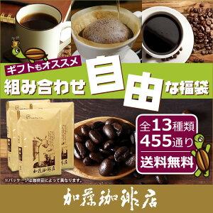 組み合わせ コーヒー
