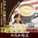 新・シアトル系カフェ珈琲福袋(Qニカ・鯱・エクスト・TSUBAKI)/グルメコーヒー豆専門