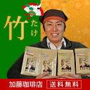 2015年新春特別福袋 【竹】 (Qニカ・Qグァテ・エクスト・ロイヤル/各500・ブラウニー)