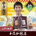 2017年新春福袋【竹】(DB3・Qグァテ200・鯱・Hマンデ・レジェ)