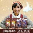 (200gVer)カフェインレスお試し珈琲福袋 (Dマンデ×2・Dコロ×2/各200g)/ノンカフェイン