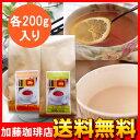 セイロン紅茶BOP2大産地セット(ウバ・ディンブラ各200g)/グルメコーヒー豆専門加藤珈琲店
