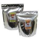 セイロン紅茶BOP2大産地セット(ウバ・ディンブラ各500g)/グルメコーヒー豆専門加藤珈琲店