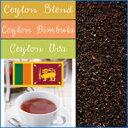 セイロン紅茶 BOP 3種セット(各500g入袋)/グルメコーヒー豆専門加藤珈琲店