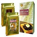 【竹】名古屋モーニング福袋(小倉×1・金×1・鯱×1/各500g)
