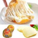 焼いて食べるチーズ【スカモルツァ・アフミカータ】鉄板焼やポテトやお肉の上にのせて焼いたり、バケットにのせても!(冷凍)