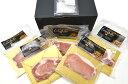 イベリコ豚ベジョータ・ロースステーキセット(110g×5枚)◆お肉が美味しくなるお塩付き【冷凍】