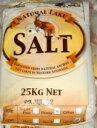 送料無料!【ミネラルハーヴェスト塩・スーパーファイン(細粒塩 25kg)】BFA登録塩 業務用(常温)【05P03Sep16】