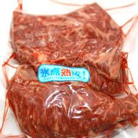 焼肉・串焼きに!【桜肉ハラミ(霜降り)】(冷凍・不定貫/1kgあたり6150円)【05P03Sep16】