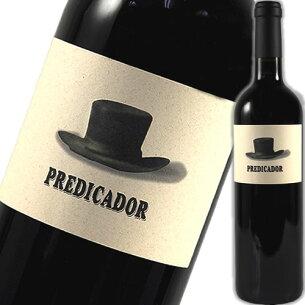 プレディカドール・ティント 赤ワイン ボデガ・コンタドールパーカーポイント