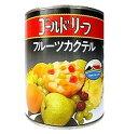 南アフリカ GR フルーツカクテル #2/缶詰/製菓材料/デザート