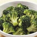 ニチレイ冷凍 そのまま使えるブロッコリー 500gX20P/ケース販売/冷凍野菜