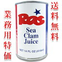 アメリカウバガイの煮汁 / シークラムジュース4号缶(414ml) 魚介料理の出汁に!