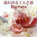【5個で送料無料!】 モッツァレラ ブッラータ 100g イタリア産 冷凍 チーズ ブラータ