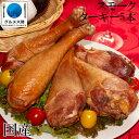 スモークターキーレッグ 5本 250-350g/本 冷凍 ターキー クリスマス 国産 七面鳥 オードブル 洋風