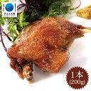 鴨肉 コンフィ 200g 冷凍 チェリバレー 合鴨 【冷凍品】