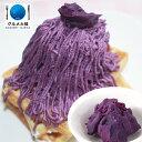 [ むらさき芋 ペースト 1kg] 芋 スイーツ いも イモ 紫芋 お菓子 業務用 個包装 大量