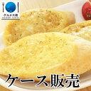お徳用ケース販売! 冷凍ガーリックトースト 1ケース(17g*10ヶ)×20パック