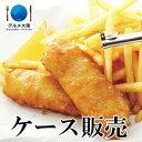 【 送料無料 】【 お徳用ケース 】 [ バタード フィッシ...