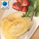 冷凍ガーリックトースト 1ケース(17g*10ヶ)×20パック 【冷凍品】