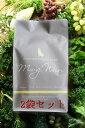 モグワンドッグフード チキン&サーモン(1.8kg)2袋